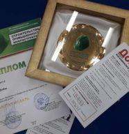Награждены золотой медалью на специализированной выставке
